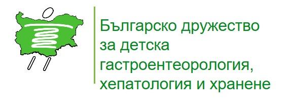 Национална конференция по хранене в детско-юношеска възраст: 30.11-01.12/ информация за делегати